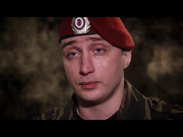 Герой России. Вячеслав Воробьёв.