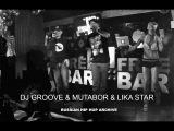 DJ GROOVE &amp MUTABOR &amp LIKA STAR   голая правда