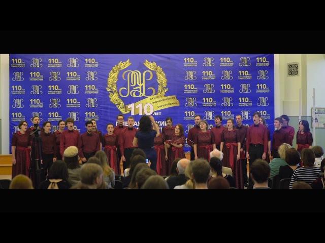 Musica Linguae - I Фестиваль студенческих хоров имени А.С. Вишнякова - 1 марта 2017