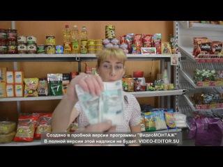 Помощь деткам Ирины Коврижко от жительницы Израиля