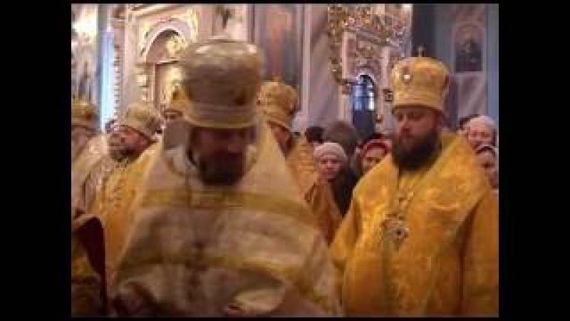 Божественная Литургия Архиерейская хиротония епископа Стефана 2005