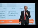 Илья Сушин Достижения которые меняют жизнь бизнес и глобальную экономику
