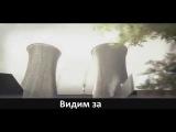 Русский трейлер CSGO RUSSIAN LITERAL