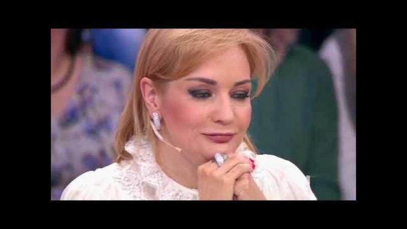 Сегодня вечером с Андреем Малаховым Татьяна Буланова Выпуск от 18 02 2017