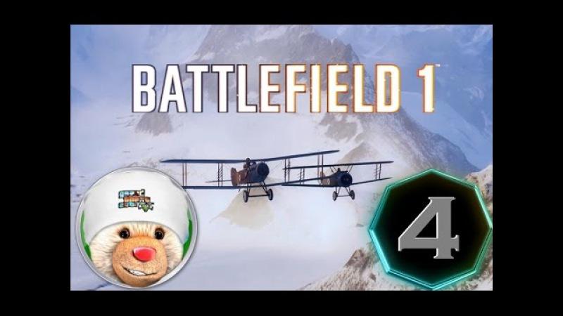 Battlefield 1➤Долбанутая инверсия.4.