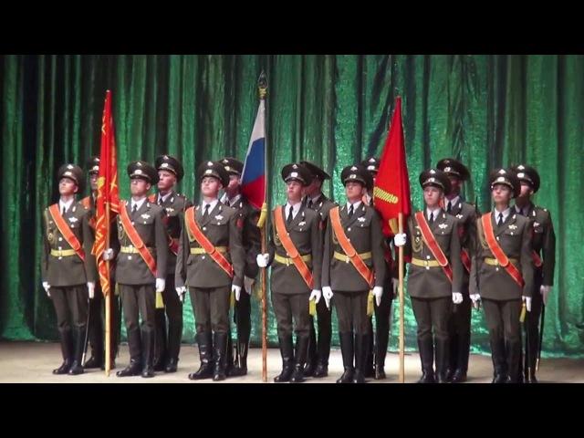 07 09 2013 Торжественный внос и вынос знамён Ротой Почётного караула Читинского гарнизона