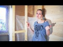 Межкомнатная перегородка в деревянном доме своими руками Утепление