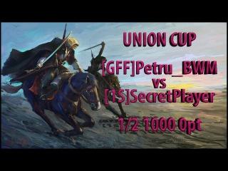 Казаки 3, UNION Турнир 1000 0 pt, [1S]SecretPlayer vs. [GFF]Petru_BwM!