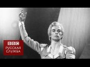 Человек пробивший железный занавес как Нуреев бежал из СССР