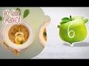 6 место Яблочный суп — Все буде смачно. Сезон 4. Выпуск 13 от 08.10.16