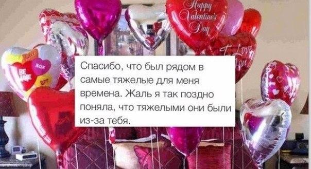 Поздравление на 14 февраля бывшему