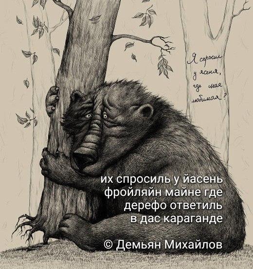 Фото №456247296 со страницы Евгения Обухова