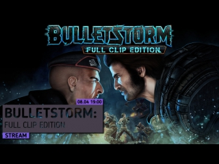 BULLETSTORM: FULL CLIP EDITION на Grind.FM