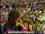 Женя Белоусов - Алушта