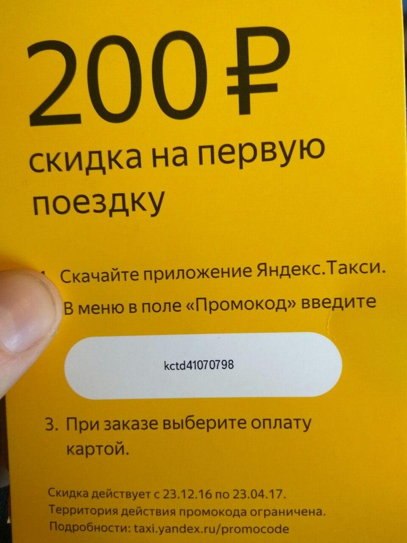 Бесплатный прием СМС на виртуальные номера телефонов