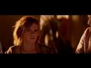 Конец света 2013 Апокалипсис по-голливудски - Эмма Уотсон приходит в гости