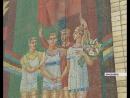 Со здания стадиона «Енисей» в Красноярске начали снимать мозаику советских времен