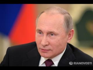 Встреча Путина с представителями бизнеса