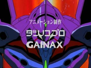 Neon Genesis Evangelion opening 60 fps