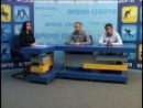 Программа Время спорта в гостях Казбек Цопанов и Ибрагим Гасанбеков