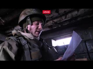 Поздравления военным ДНР от школьников