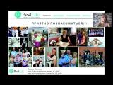Встреча менеджеров 01.11.2016 Юлия Залялиева и Пелагея Ипатова