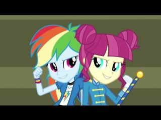 MLP: Equestria Girls - Friendship Games