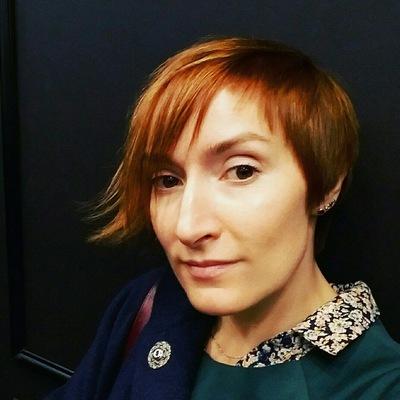 Полина Стецкая