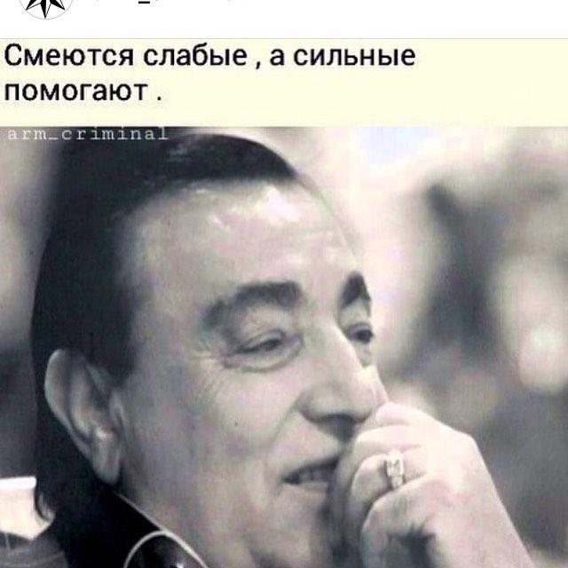 Ivan Gerasimenko | Нижний Новгород