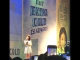 [EVENT] 170803 @ IU - Through The Night (LQ Fancam at Hite Jinro event)