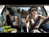 криминальное чтиво серебро мама люба давай kino remix девушки ржака авто юмор смешные приколы подборка на дорогу смотри