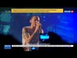 Голос поколения 2000-х: миллионы фанатов скорбят по лидеру Linkin Park