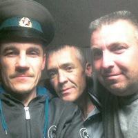 Чернов Валера