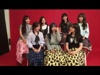 · Interview · 170601 · OH MY GIRL (YooA) · Cosmopolitan Korea ·