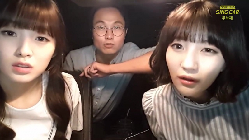· Show · 160830 · OH MY GIRL (Binnie and Arin) · Afreeca TV Lee Jinho's Sing Car Part 2 ·