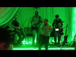 Таловые гари - Секс и рок-н-ролл live (cover Год змеи)