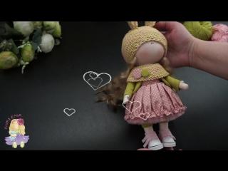 Готовая куколка по видео-курсу.