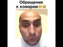 Kamary