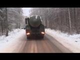 ПГРК «Ярс» поступили на вооружение  Йошкар-Олинского соединения РВСН