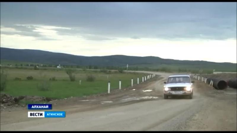 Репортаж Агинское ТВ о строительстве дороги на источник