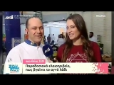 Athens Greece on air Antena TV presentation Greek products