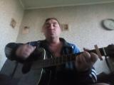В.Пресняков, Зурбаган, Кавер