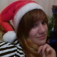 Аватар Элины Еремчук