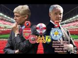Чемпионат Англии 8х8. 5 тур. Арсенал - Юг-Транс Лестер видеообзор