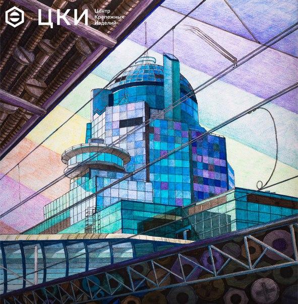 Самарский ж/д вокзал в новом арт календаре от ГК ЦКИ.  Участвуйте в ро