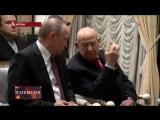 Путин вместе с Леоновым и Терешковой посмотрел новый фильм о космосе