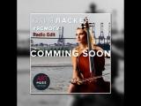 Юлия Ласкер - Я смогу (Radio Edit) Comming Soon