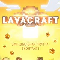 vk.lavacraft