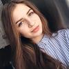Dasha Rogozhkina