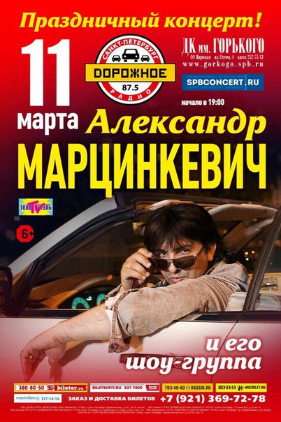 Фото №456239262 со страницы Светланы Трофимовой